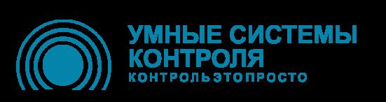 ООО «Umnyye Sistemy Kontrolya»